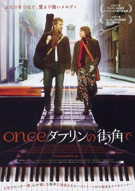 once_image.jpg